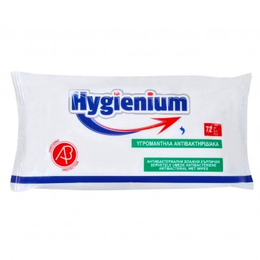 Hygienium Wet Antibacterial Wipes, 72 pcs