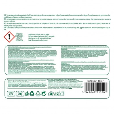 Hygienium Wet Antibacterial Wipes, 72 pcs