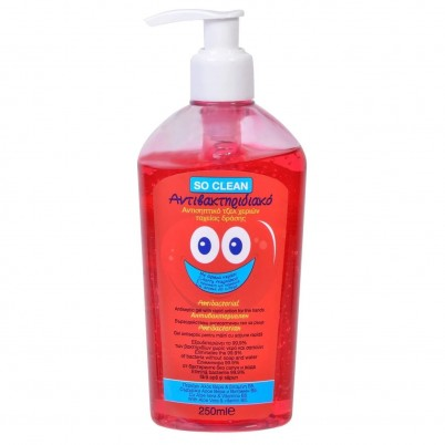 Antiseptic Hand Disinfectant Gel with Cherry Aroma 250 ml