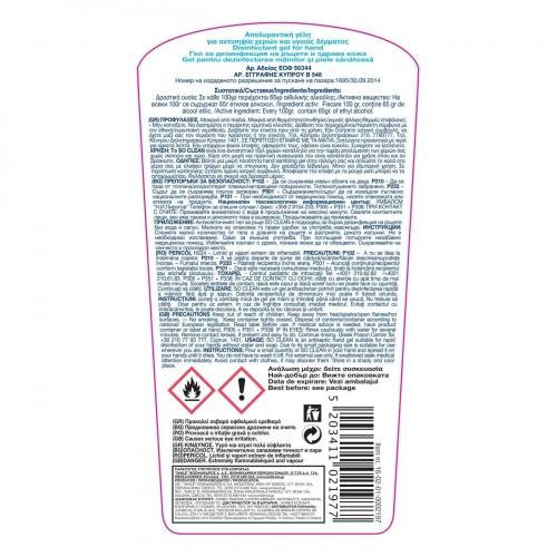 Gel Dezinfectant Maini 250 ml
