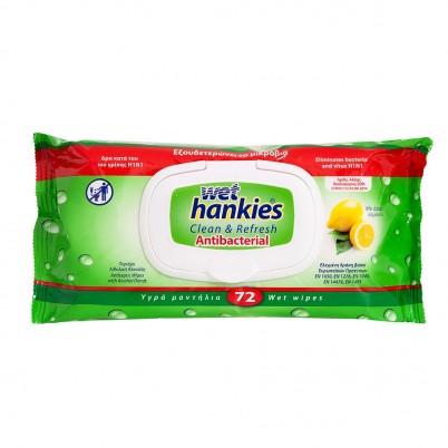 Wet Hankies Wet Antibacterial Wipes, 72 pcs